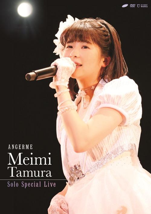 ANGEREME Tamura Meimi Solo Special Live / Meimi Tamura (ANGERME)