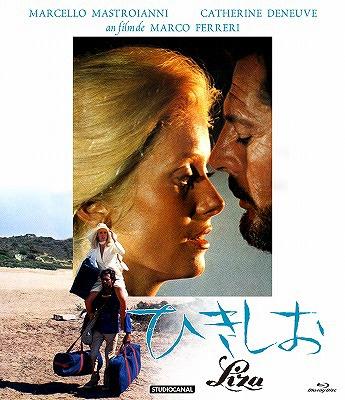 Movie love liza