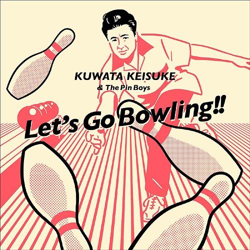 cdjapan let s go bowling bowling koshiki song kuwata cup