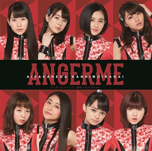Ai Sae Areba Nannimo Iranai / Namida Iro no Ketsui / Majokko Megu chan / ANGERME