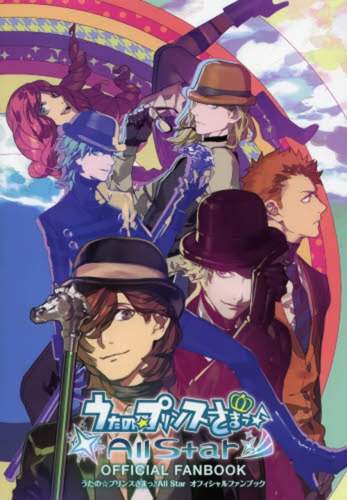 Uta no prince sama dating sim game