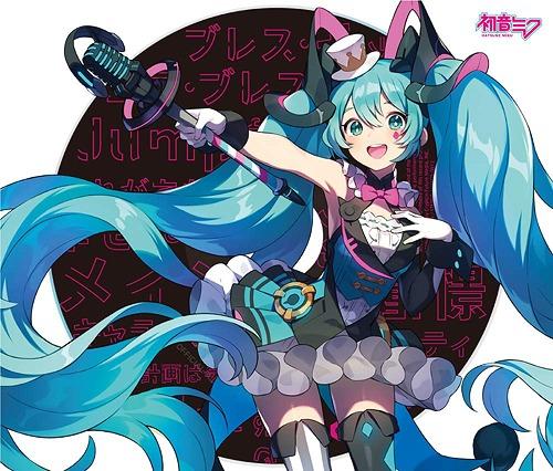 Claim Free Robux Generator Roblox Id Decal Hatsune Miku