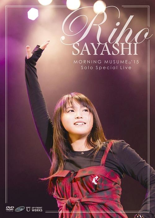 Morning Musume. '15 Sayashi Riho Solo Special Live / Riho Sayashi (Morning Musume.'15)