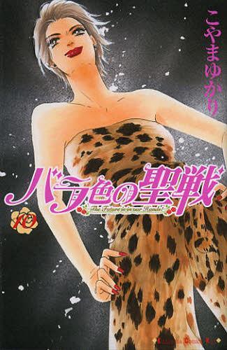 Film da vedere d amore yahoo dating