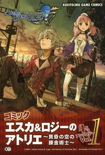 Alchemists of the Dusk Sky 4koma Anthology Comic 1 JAPAN Atelier Escha /& Logy
