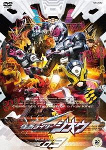 Kamen Rider Zi-O Vol 3