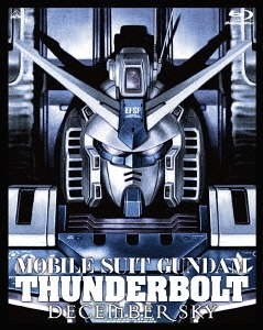 mobile suit gundam thunderbolt soundtrack