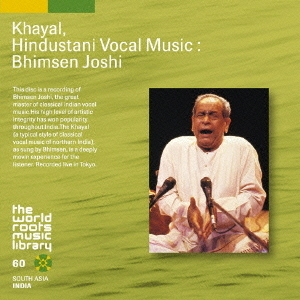 northern indian hindustani music Indian classical music (instrumental and vocal) the music can be futher distinguished into two main streams vizhindustani (north indian) and carnatic.