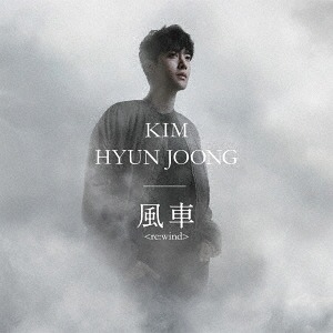 cdjapan kazaguruma re wind regular edition kim hyun joong cd maxi