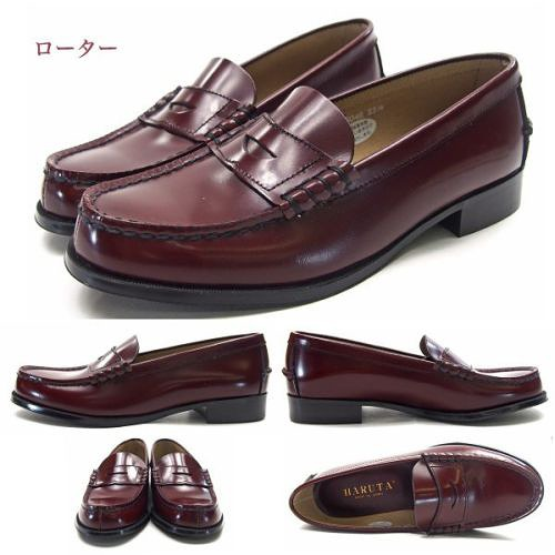 40a72eb9a30 CDJapan   HARUTA Haruta loafers ladies 3048   color rator. size 25cm  NEODAI-15741 APPAREL