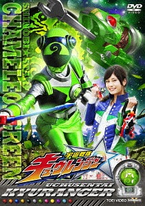 Find every shop in the world selling daiei tokusatsu eiga fi fiction