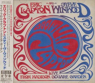 Cdjapan Live From Madison Square Garden Eric Clapton Steve Winwood Cd Album