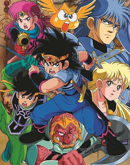 Cdjapan Dragon Quest Dai No Daibouken 1991 Blu Ray Box Blu Ray Box Animation Blu Ray