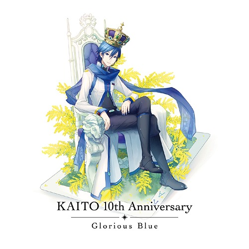 Cdjapan Kaito 10th Anniversary Glorious Blue Limited