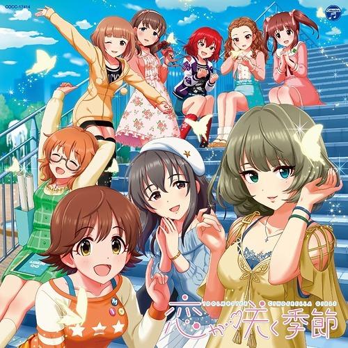Image result for アイドルマスター
