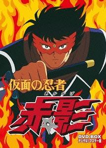 CDJapan : Kamen no Ninja Akaka...