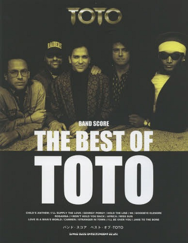 Cdjapan Best Of Toto Band Score Sheet Music Shinko