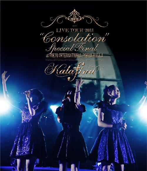 Kalafina - Consolation Special Final [2013] [MEGA]