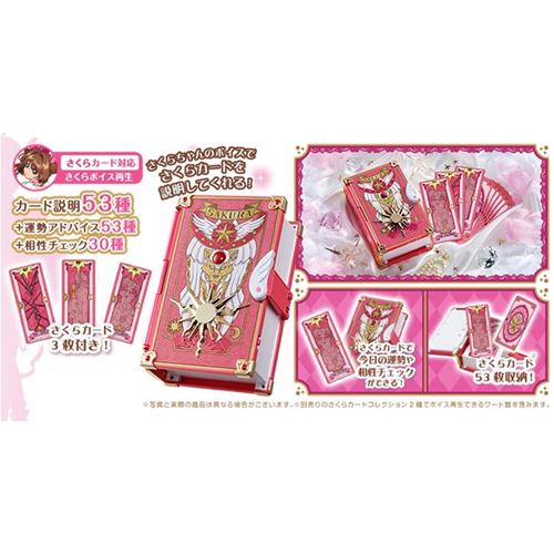 NEW Takara Tomy Cardcaptor Sakura Card Collection Book SAKURA Voice JAPAN