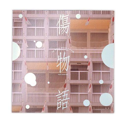 Kizumonogatari Music Collection III: Reiketsu Hen [Limited Edition]