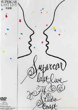 Cdjapan Last Live Complete Edition Supercar Dvd
