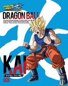 cdjapan dragon ball kai saiyajin freezer part blu ray box