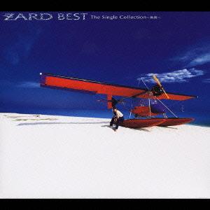 Cdjapan Zard Best The Single Collection Kiseki Zard Cd