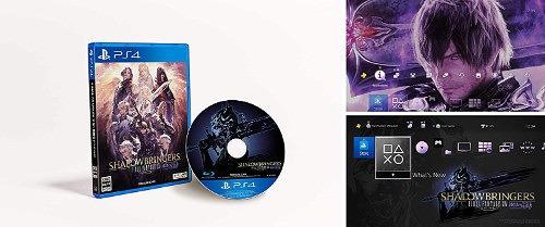FINAL FANTASY XIV : Shikkoku no Villain's w/ Amazon co jp Limited Code