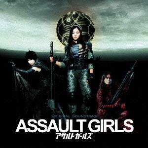 """CDJapan : """"Assault Girls"""" Orig..."""