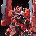 Gaiden Gundam