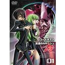 CDJapan : Code Geass - Lelouch of the Rebellion Complete listings