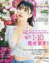 non-no July 2019 Issue [Cover] BABA FUMIKA