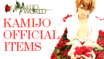 KAMIJO Official Items Exclusively Sold at CDJapan