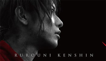 Rurouni Kenshin 3 & Trilogy Box out on Jan 21 [10% OFF] *The offer is over