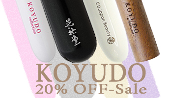 [This Offer is Over] Ends DEC 12! 20% OFF KOYUDO Brushes Winter SALE