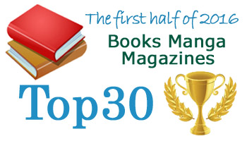 Earn 5% Points On Top 30 Books! *The offer is over.