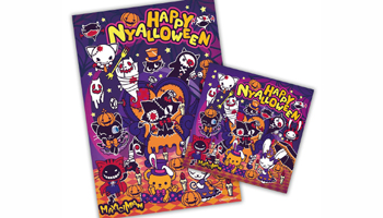 MAXICIMAM Happy Nyalloween Bonus Giveaway! *The offer is over.