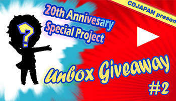 "CDJ 20th Anniversary Special Project ""Unbox Giveaway #2"""