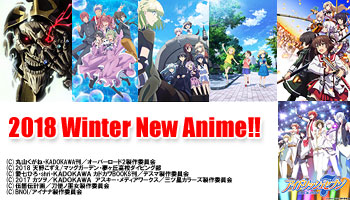 New Anime Series Winter in January 2018!