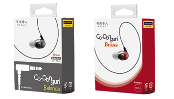 Co-Donguri Brass/Balance Rules Affordable High Quality Headphones World