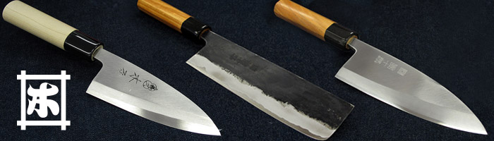 Kiya Japanese Knives Re-Stocked!!
