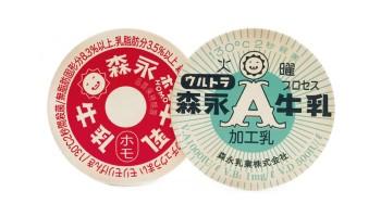 Retro Japan Design Goods