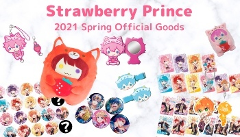 """""""Strawberry Prince (SutoPuri)"""" Collectibles Available for International Order [Proxy Shopping Feature]"""