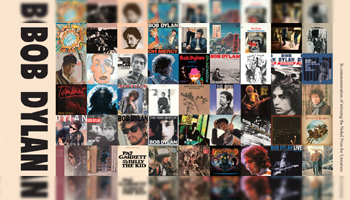 [Offer is Over] Bob Dylan Book Jacket Giveaway
