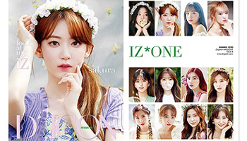 """IZ*ONE Photo Book """"Dicon Vol.8 look at my iZ"""" Japan Exclusive Edition on Pre-Order [Proxy Shopping Feature]"""
