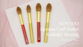 Limited Kolinsky Brushes From Koyudo Arrived!