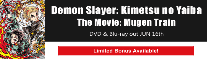 [DVD/BD] Demon Slayer: Kimetsu no Yaiba the Movie: Mugen Train Bonus Info