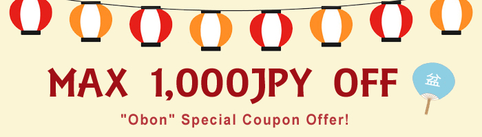 """Obon"" Season Special Coupon Offer"