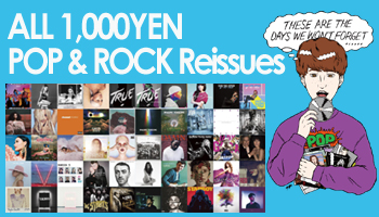 POP & ROCK Masterpieces Available at Low Prices
