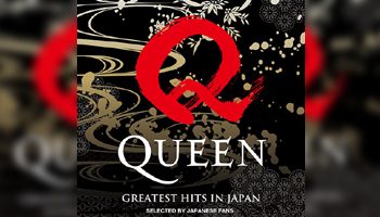 [Unboxing Video Added] Queen: Greatest Hits in Japan (SHM-CD)